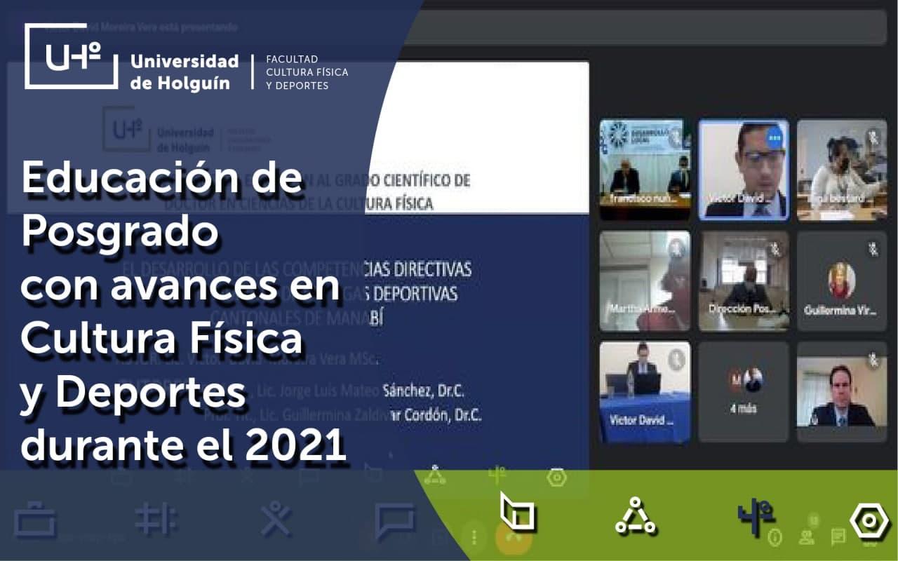 Avances de la Facultad de Cultura Física y Deportes en la formación doctoral durante el 2021